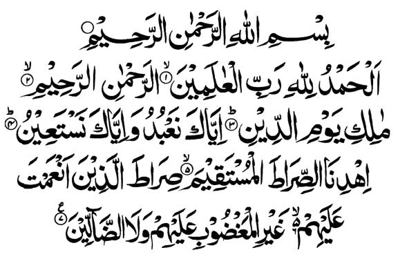 surat_al_fatiha